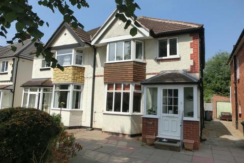 3 bedroom house for sale - Sandy Hill Road, Shirley, Solihull
