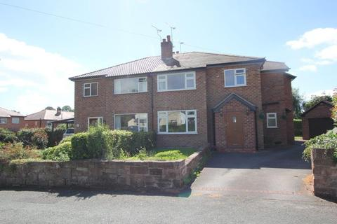 4 bedroom semi-detached house to rent - Quarry Lane, Christleton, Chester, CH3