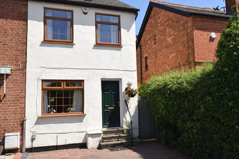 2 bedroom terraced house for sale - Lodge Road, Knowle, Solihull, B93 0HG