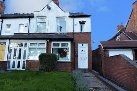 2 bedroom terraced house for sale - Court Oak Road, Harborne, Birmingham, B17 9AD