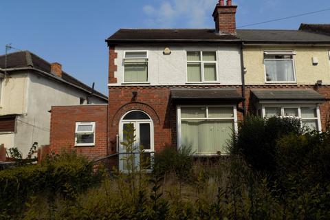 3 bedroom end of terrace house for sale - Alum Rock Road, Alum Rock, Birmingham B8