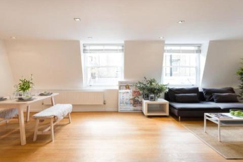 2 bedroom mews to rent - Bingham Place, Marylebone, London, W1U