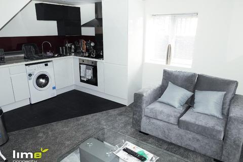 1 bedroom apartment to rent - George Street, HU1