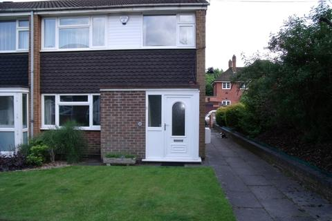 3 bedroom end of terrace house to rent - Caithness Court, Alexandra Street, Sherwood Rise, Nottingham, NG5 1ES