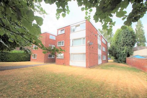 2 bedroom flat for sale - Windmill Court, Windmill Road, Longford, Coventry
