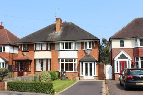 3 bedroom semi-detached house to rent - Tilehouse Green Lane, Knowle, Solihull