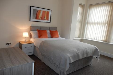 1 bedroom in a house share to rent - Leacroft Road, Derby