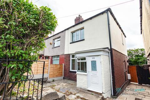 2 bedroom semi-detached house for sale - Rutland Road, Shirecliffe, S3 9PR