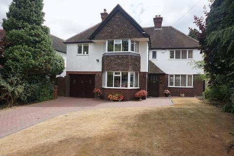 4 bedroom detached house for sale - Longwood Road, Walsall