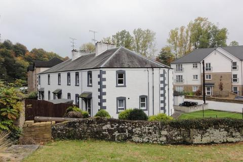 2 bedroom flat to rent - Blairforkie Drive, Stirling
