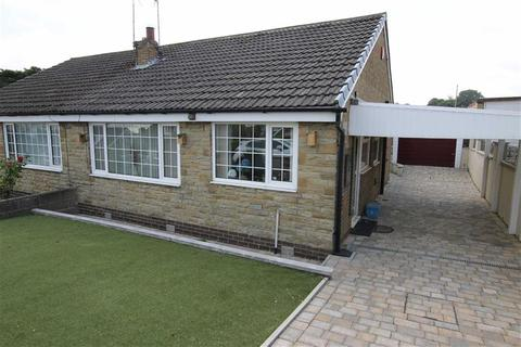2 bedroom semi-detached bungalow for sale - Markfield Drive, Bradford, West Yorkshire