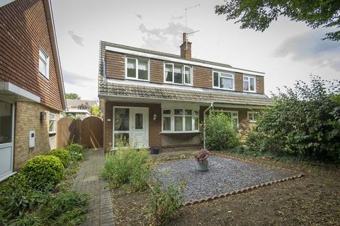 3 bedroom semi-detached house for sale - LOXTON COURT, MICKLEOVER