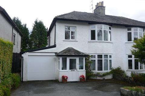 3 bedroom semi-detached house for sale - 4 Loughrigg Avenue, Ambleside LA22 0DG