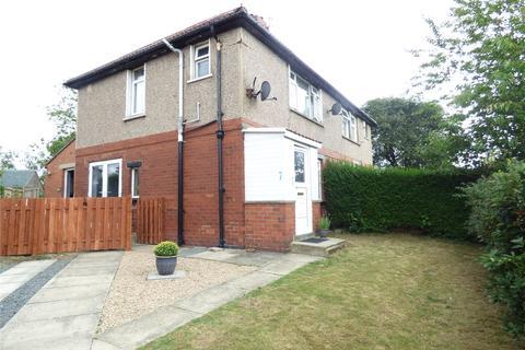 3 bedroom semi-detached house for sale - Howarth Avenue, Swain House, Bradford, BD2