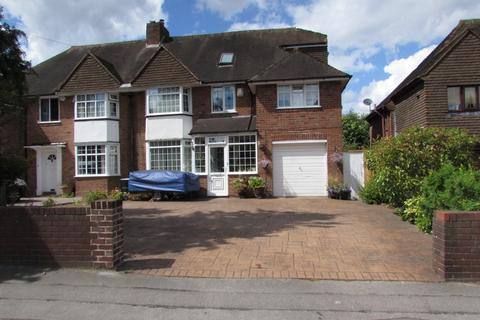 5 bedroom semi-detached house for sale - Dove House Lane, Solihull