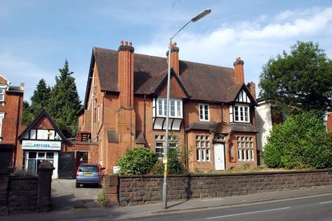 12 bedroom detached house for sale - Warwick Road , Acocks Green