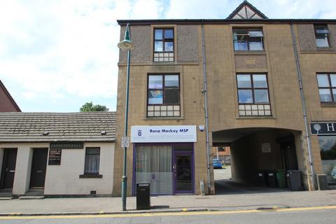 Retail property (high street) to rent - Townhead , Kirkintilloch, Glasgow