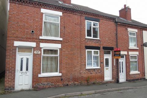 2 bedroom terraced house to rent - WESTON STREET, HEANOR