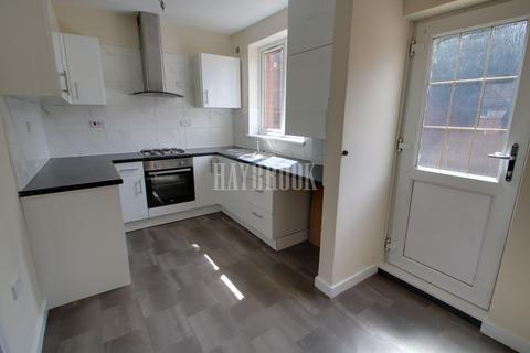3 bedroom end of terrace house for sale - Fishponds Road West, Woodthorpe, S13