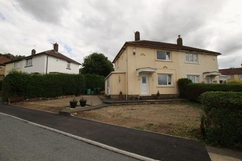 2 bedroom semi-detached house for sale - Lingfield Grove, Wilsden