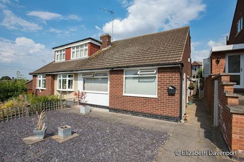 2 bedroom semi-detached house for sale - Princethorpe Way, Coventry
