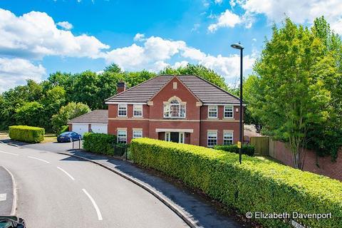 5 bedroom detached house for sale - Guinea Crescent, Westwood Heath
