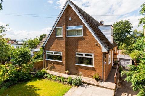 4 bedroom detached house for sale - Hillcrest Rise, Cookridge, LS16