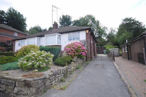 2 bedroom semi-detached bungalow for sale - Westfield Lane, Kippax, Leeds, LS25