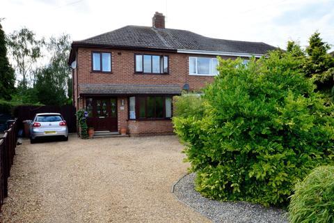 3 bedroom semi-detached house for sale - Fulbridge Road, Werrington, Peterborough