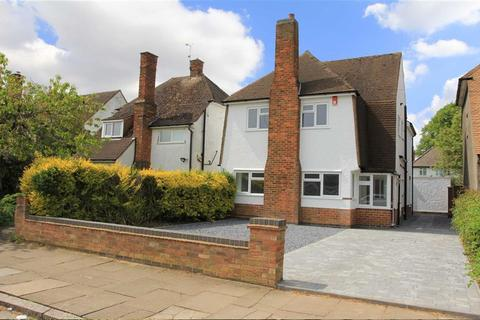 4 bedroom detached house for sale - Thurnview Road, Evington, Leicester