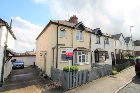 3 bedroom semi-detached house for sale - Knoll Street, Market Harborough