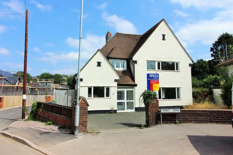 4 bedroom detached house for sale - Towy Road, Llanishen