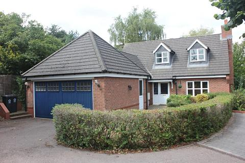 4 bedroom detached house for sale - Park Hill Drive, Aylestone, Leicester