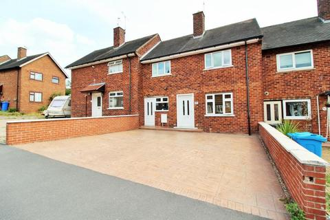 3 bedroom terraced house for sale - Lowedges Drive, Greenhill, Sheffield, South Yorkshire, S8 7LS
