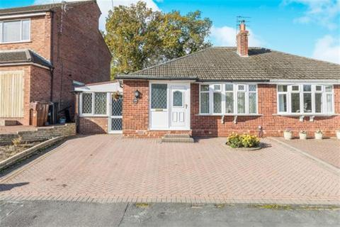 2 bedroom semi-detached bungalow for sale - Arden Road, Hollywood, Birmingham, B47 5DJ