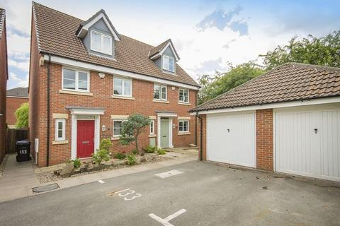 4 bedroom semi-detached house for sale - PARKWAY, CHELLASTON