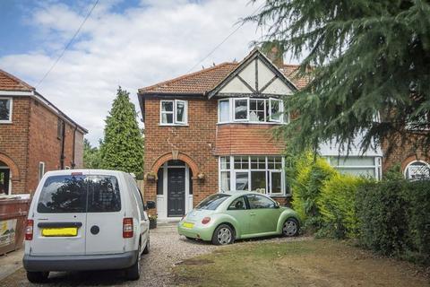 3 bedroom semi-detached house for sale - Shardlow Road, Alvaston