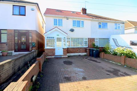 4 bedroom semi-detached house for sale - Extended Family Home on Stoneygate Road, Challney