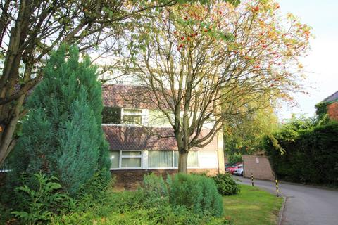 1 bedroom apartment for sale - St Marys Mount, Cottingham