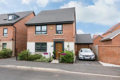 4 bedroom detached house for sale - Nethermere Lane, Nuthall