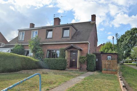 2 bedroom house for sale - Elizabeth Avenue, Exeter, EX4