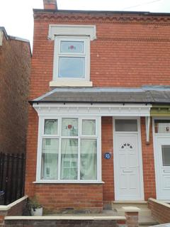 3 bedroom end of terrace house for sale - Nansen Road, Sparkhill, Birmingham B11
