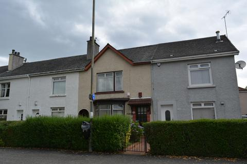 4 bedroom terraced house for sale - 248 Dyke Road, Knightswood. GLASGOW, G13 4QZ