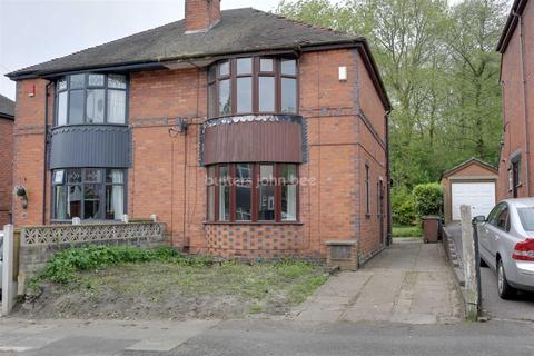 2 bedroom semi-detached house for sale - Granville Avenue, Sneyd Green