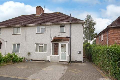 1 bedroom apartment for sale - Gorse Hill, Bristol, BS16 4EG
