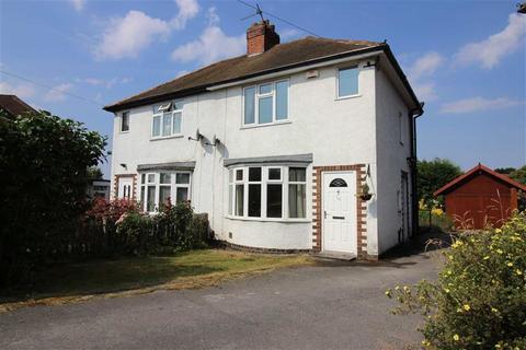 2 bedroom semi-detached house for sale - Riddings, Allestree, Derby