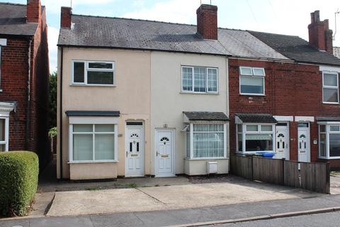 3 bedroom terraced house for sale - Wyberton West Road, Boston, PE21