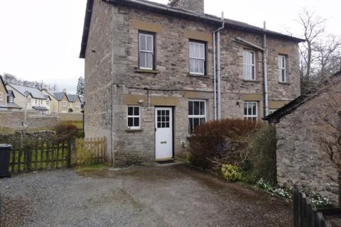 3 bedroom semi-detached house to rent - Park View, Natland Mill Beck Lane, Kendal, Cumbria, LA9 7LH