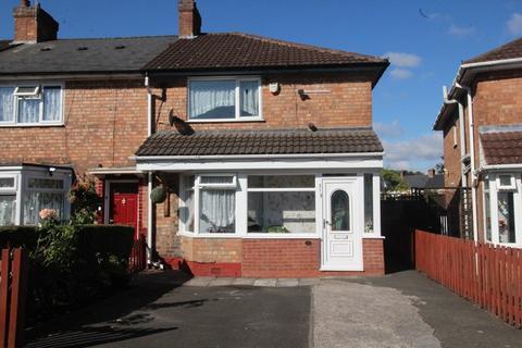 2 bedroom end of terrace house for sale - Circular Road, Acocks Green, Birmingham