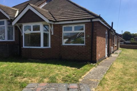 3 bedroom bungalow to rent - Canons Walk,  Northampton, NN2
